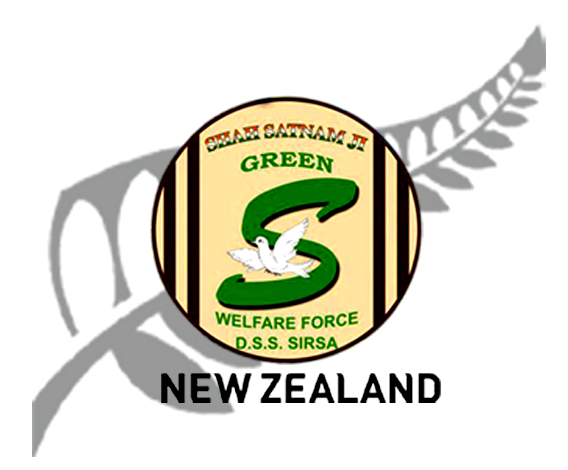 Green S Force- logo