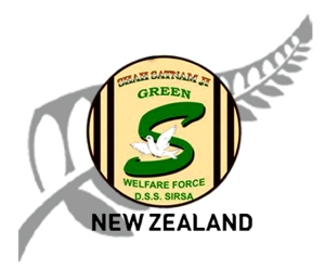 3- Green S Force- logo